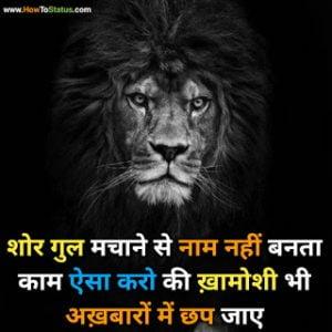 वजनदार स्थिति hindi